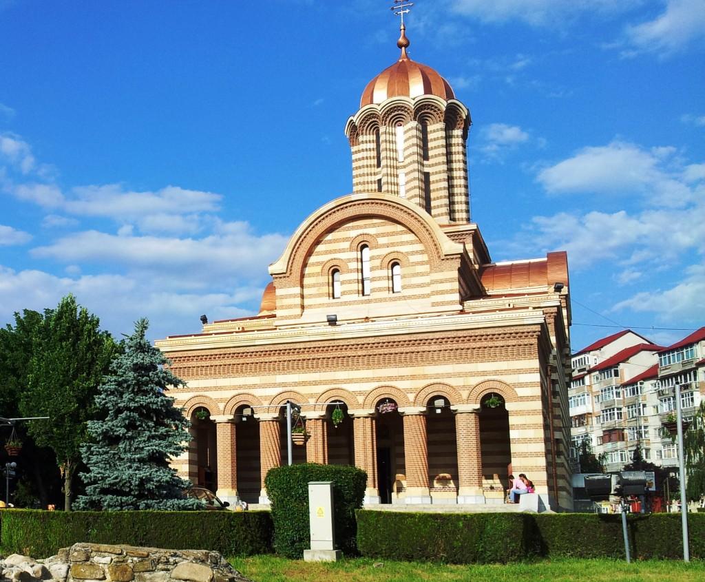 Targoviste catedrala